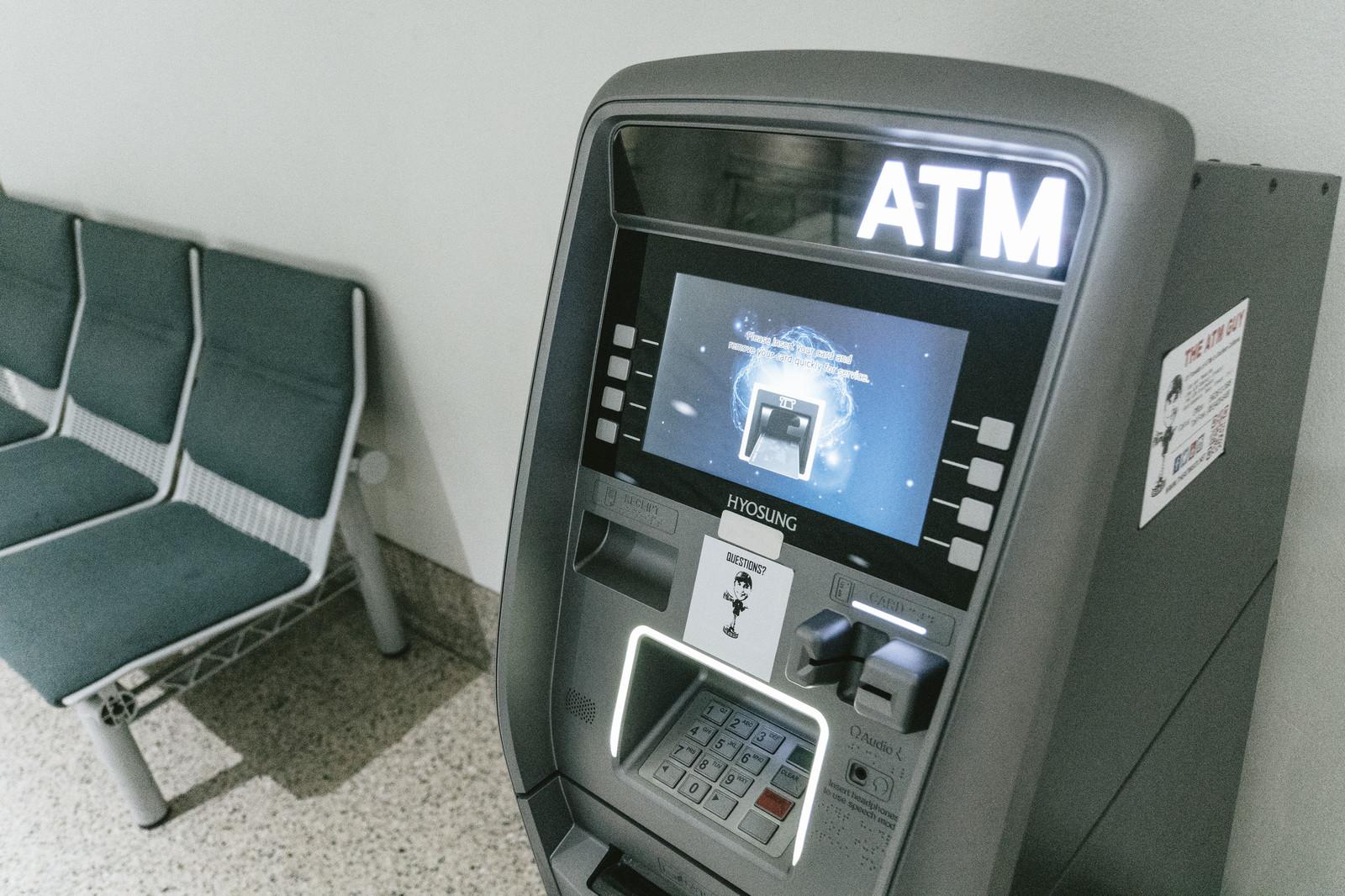 年始 滋賀 年末 銀行 atm