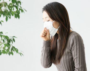 【新型コロナ】喘息・花粉症で周り対応が辛い!人気の専用バッチは効果があるのか?